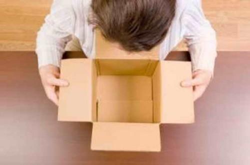 Tuščia dėžė
